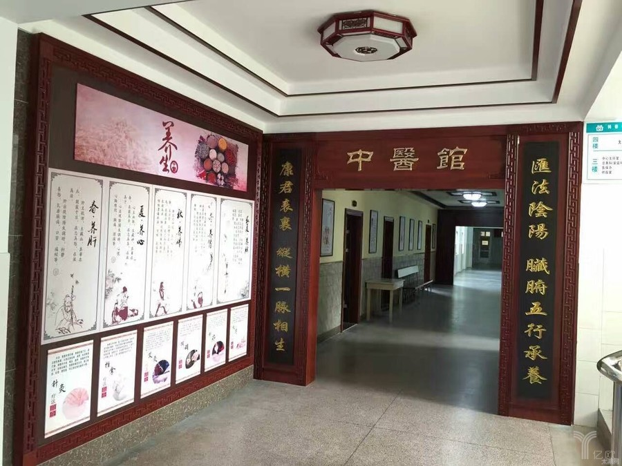 Clinic of traditional Chinese medicine for the record management, experts read