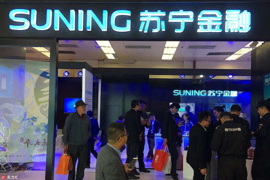 Suning Kim Sulli growth rate fell 79%, last year did not achieve capital increase