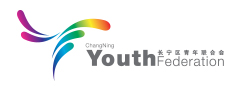 Changning Youth Federatio