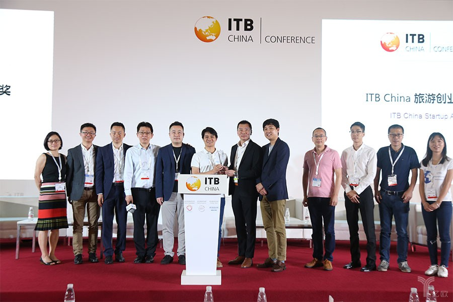 Application for the ITB China Tourism Startup Award will be closed on April 10.
