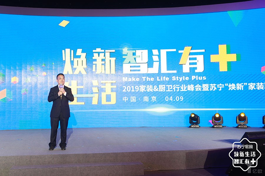 Suning will integrate the supply chain of home decoration and find increments in the stock market
